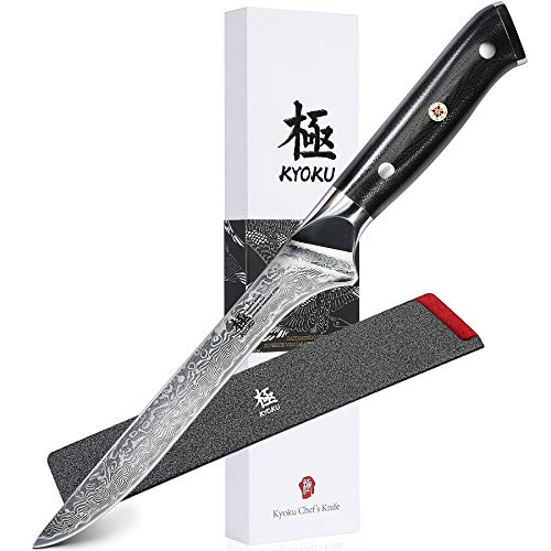KYOKU Daimyo Series - Boning Knife 7' - Japanese VG10 Steel Core Forged Damascus Blade - with Sheath & Case